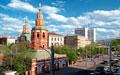 Авиабилеты Омск Москва дешевые от 2 466 рублей цены