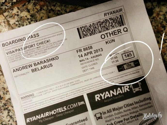 Минск — Хургада авиабилеты дешевые от 36452 рублей, цена